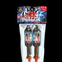 Double Dragon Rockets (Pack of 2)