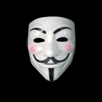 V for Vendetta Guy Fawkes Face Mask